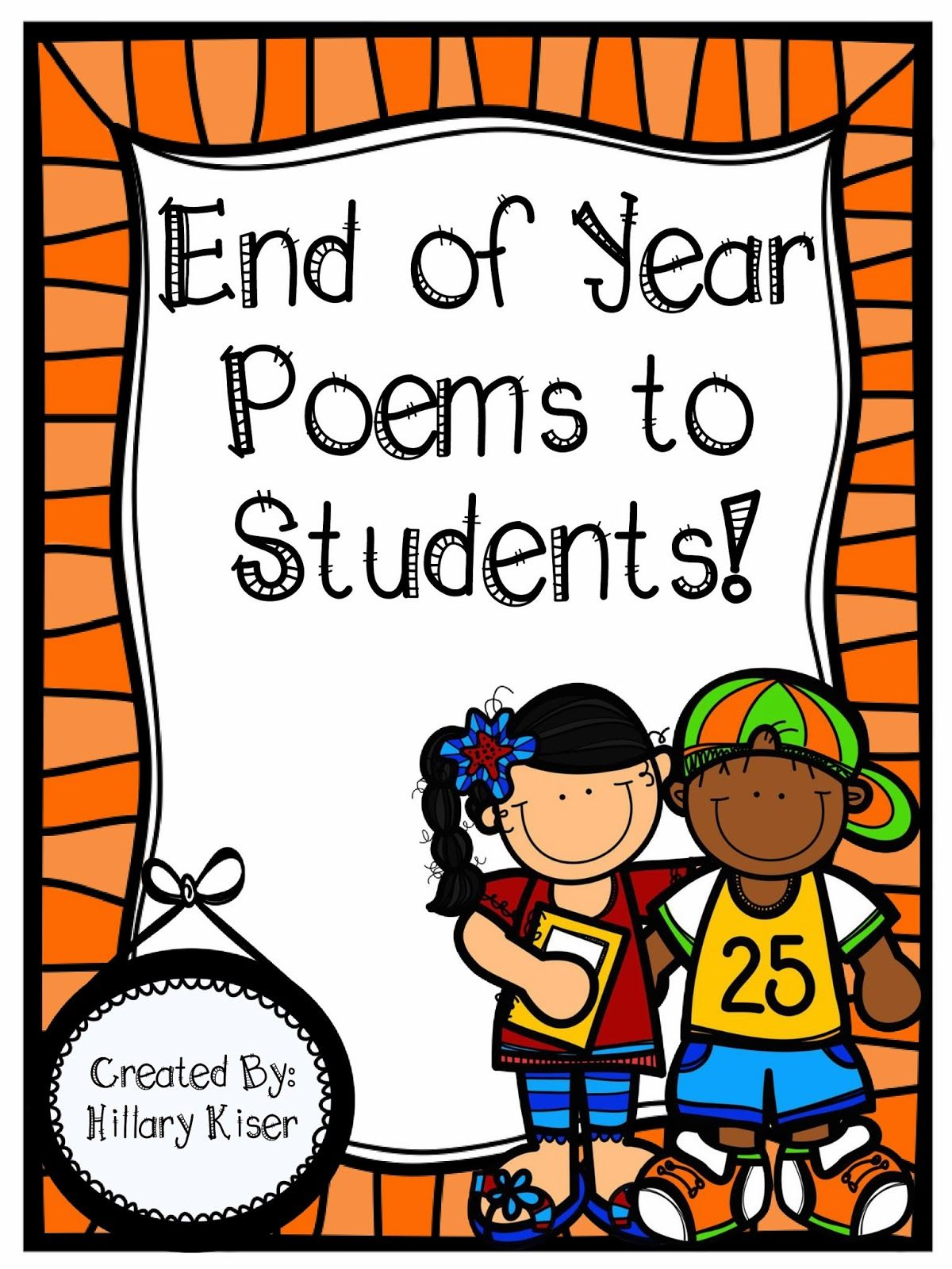 End Of Year Poems For Students Freebies