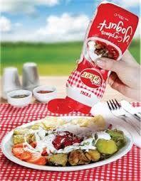 EKER whipped yoghurt (Turkey) cirpilmis yogurt