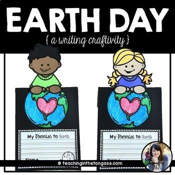 Earth Day Craft Activity (Earth Day Activity) Writing prompts - half sheet template