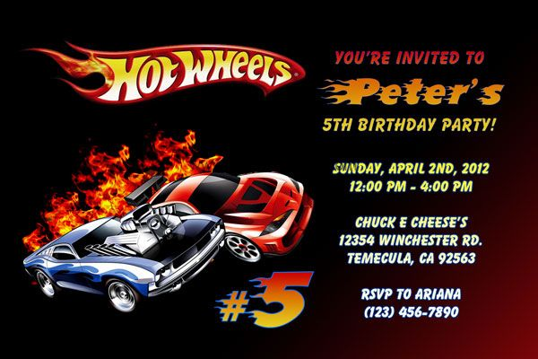 hot wheels birthday party invitations
