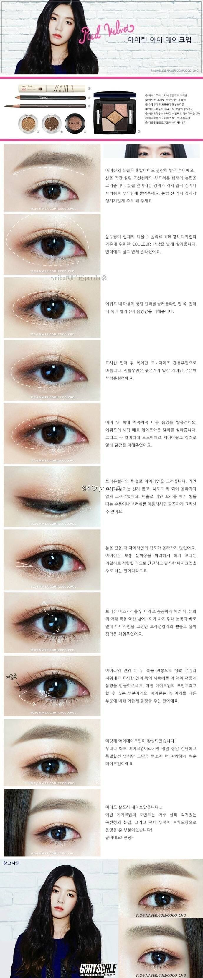 Red Velvet Irene Be Natural Korean Kpop Idol Makeup Tutorial Cr Coco Cho Blog Me Koreanmakeuptutorials Ulzzang Makeup Korean Eye Makeup Asian Eye Makeup