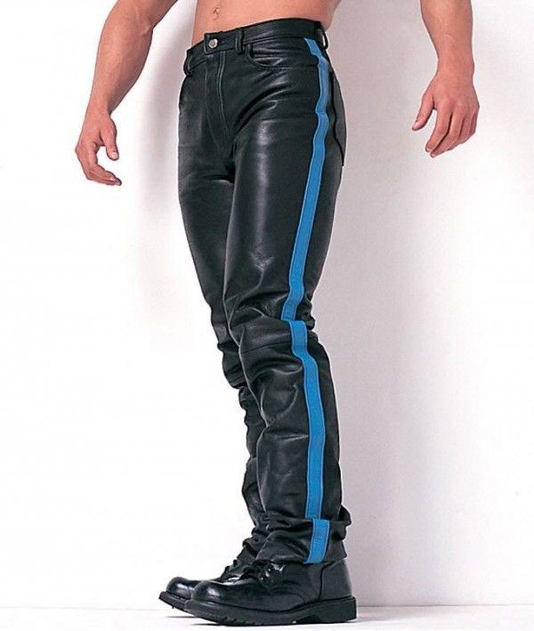 2e39667d8164 Adrenaline Stripe Leather Pants