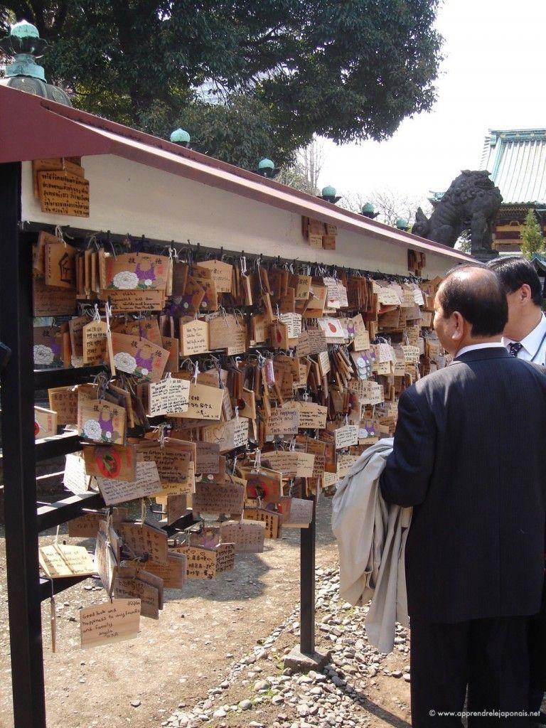 Ecrire Sur Panneau Bois panneaux d'ema (voeux japonais)   japon, panneau et photos