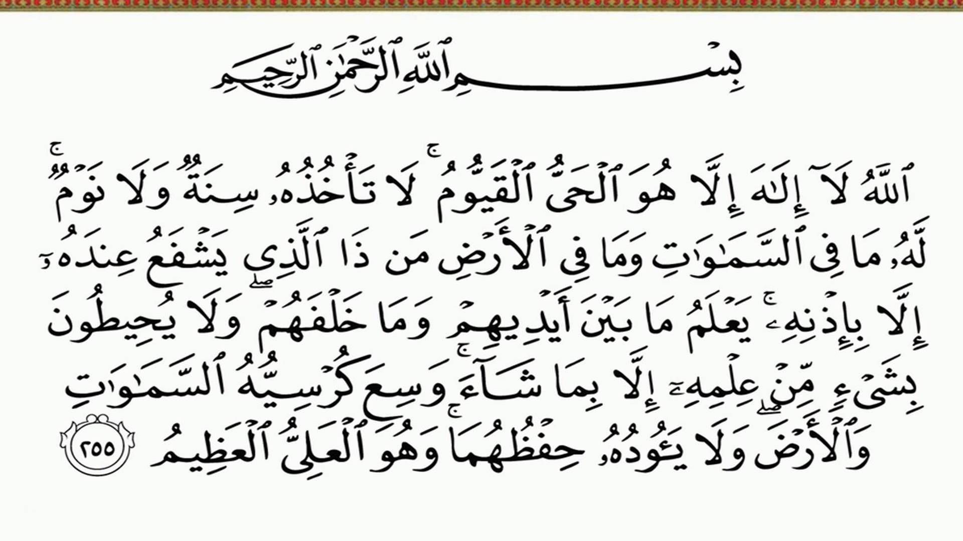 ايات القران الكريم Buscar Con Google Quran Verses Verses Words Quotes