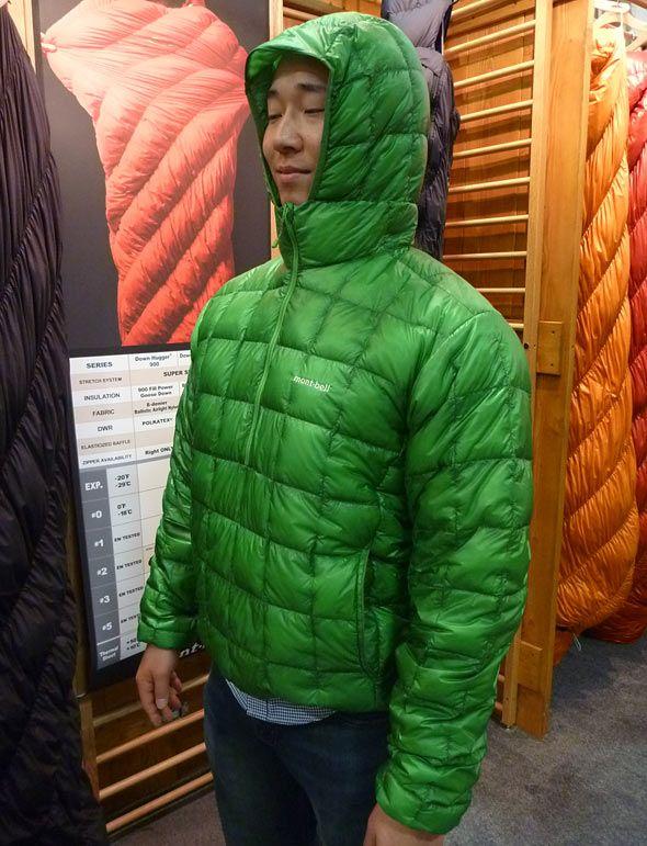 Highlights Winter 2014 Outdoor Retailer Trade Show My