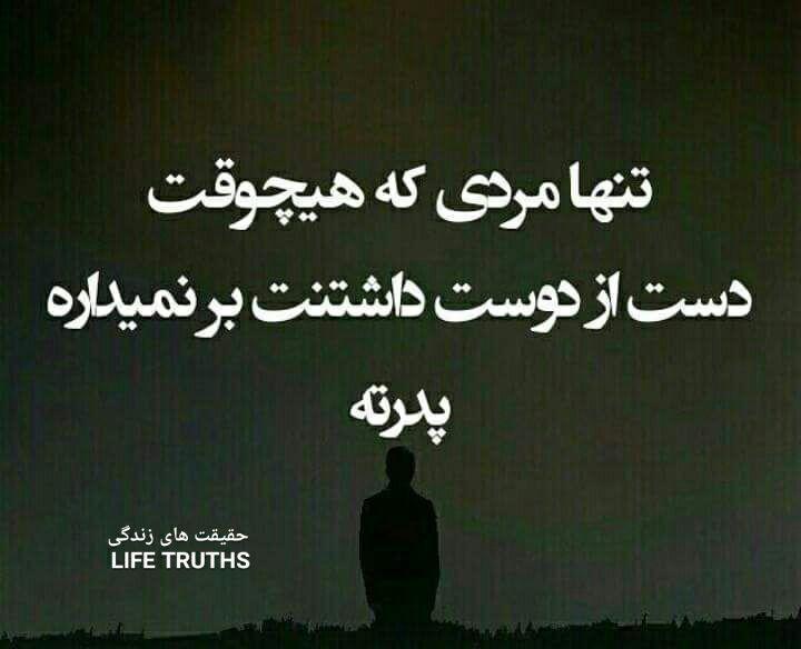 Persian Dating Iranian Chat Room Iranian Women & Singles