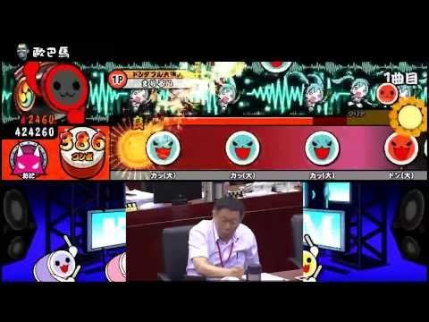 Fw: [笑話] 柯P搥桌(有神快拜) - Gossiping板 - Disp BBS