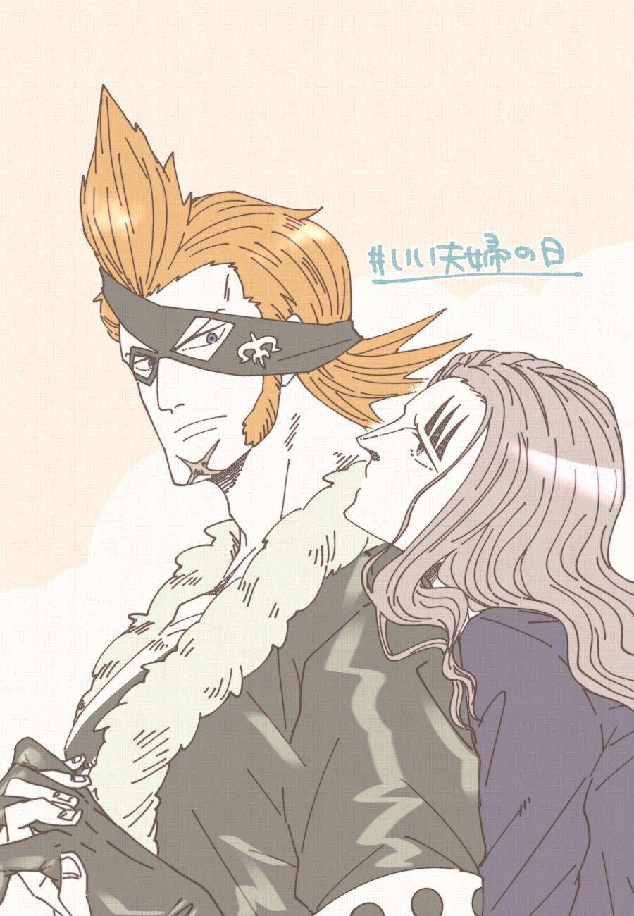 まろん on twitter one piece anime one piece pictures one piece ship