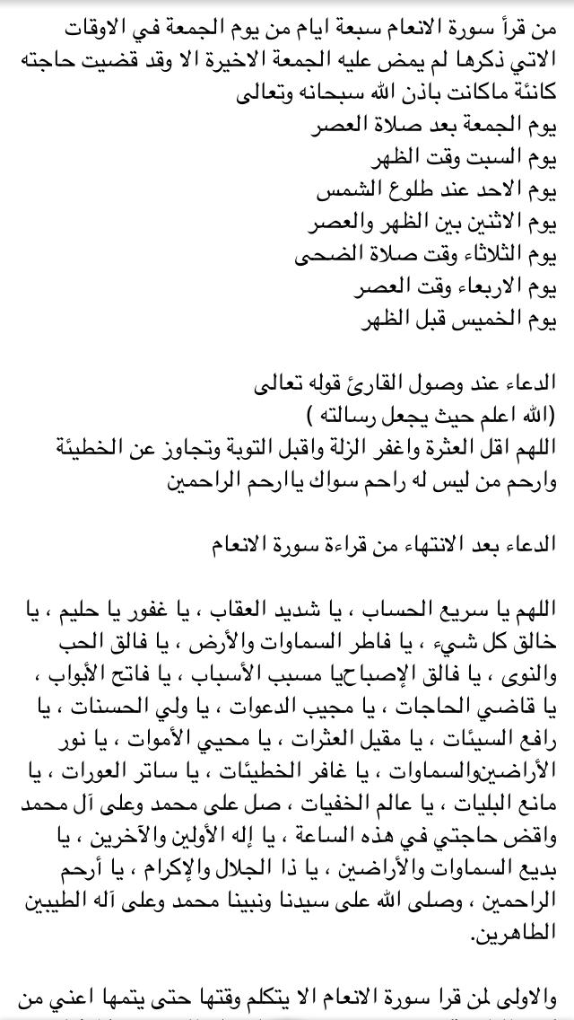 Pin By Malak Salah On بطاقات إسلامية Holy Quran Islam Quotes