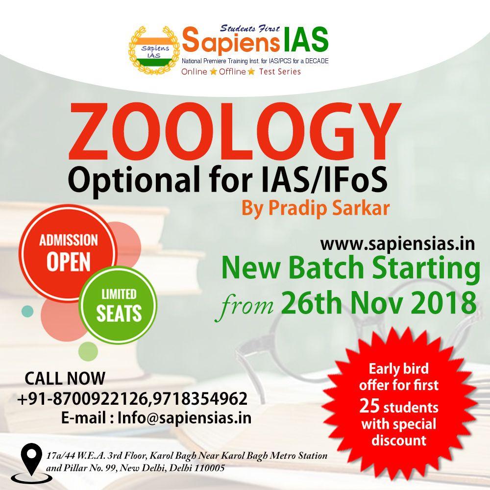 Zoology Coaching Zoology Coaching Online Classes