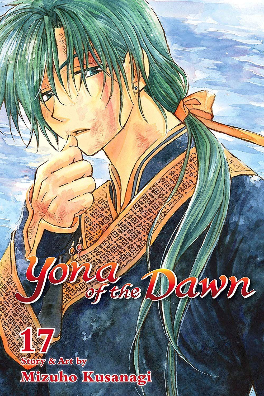Amazon com: Yona of the Dawn, Vol  17 eBook: Mizuho Kusanagi