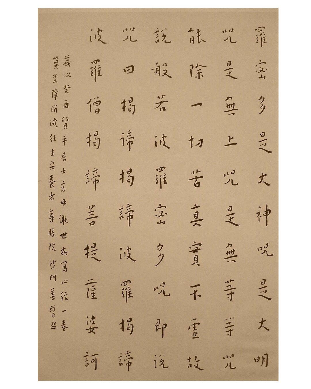 弘一法師 1880 1942 俗姓李 名息 學名文濤 字叔同 息霜等