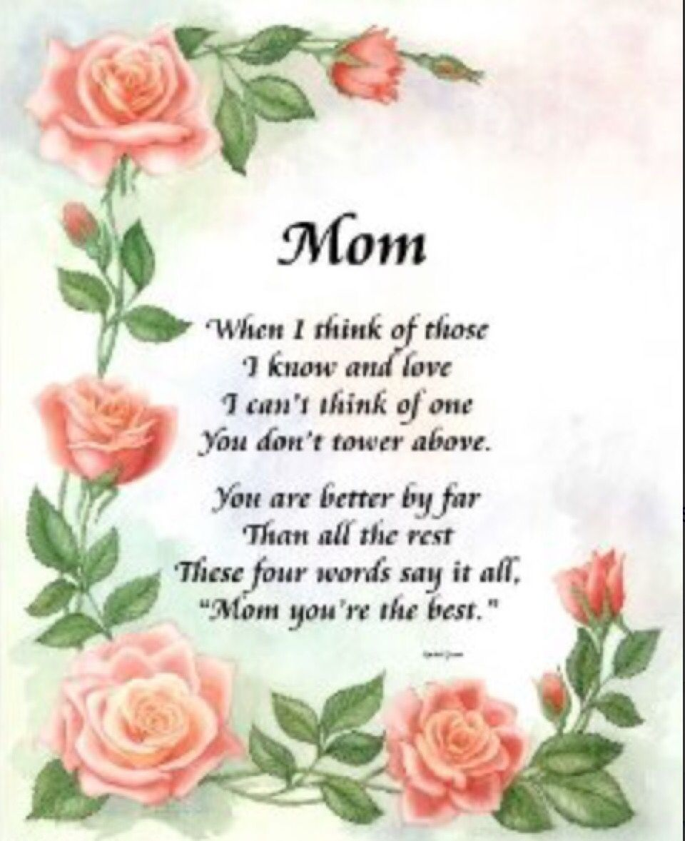Pin By Narumi Hazuka On Wise Quotes Pinterest Mothers Day Poems