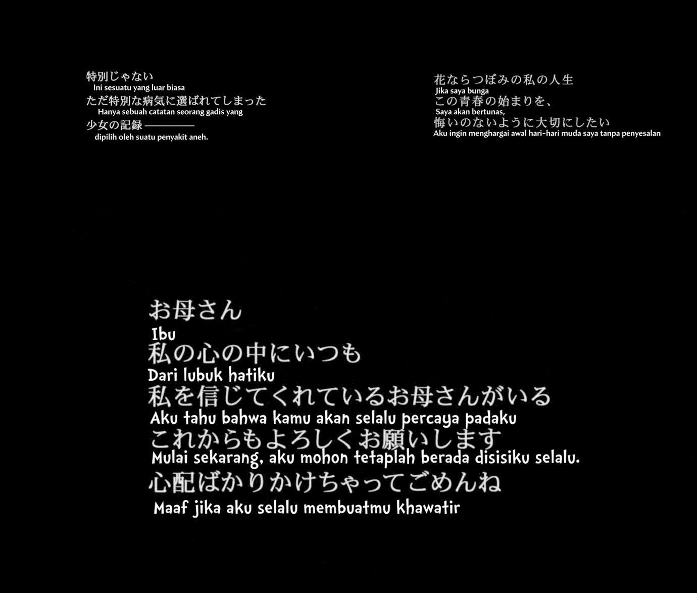 1 litre of tears 2005 episode 01 11 end sub indonesia shinokun