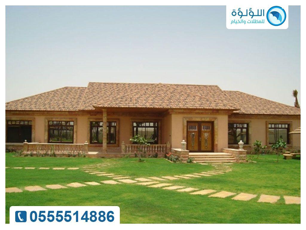 افضل مظلات فالامارات باقل الاسعار House Styles Outdoor Decor Outdoor Structures