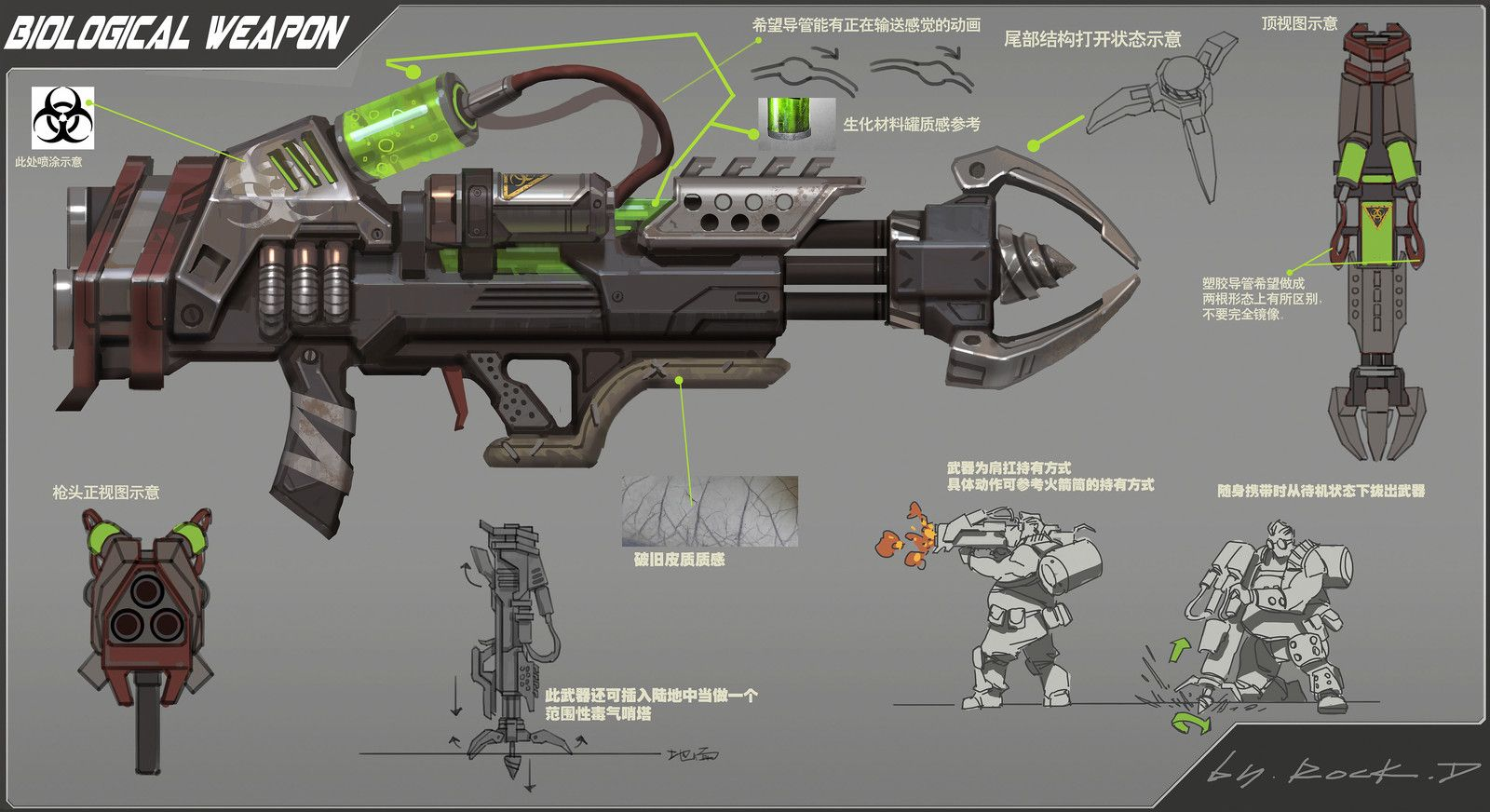 Biological weapon concept, Rock D on ArtStation at https://www.artstation.com/artwork/biological-weapon-concept