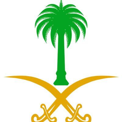 Login On Twitter National Day Saudi Photoshop Images Frame Design
