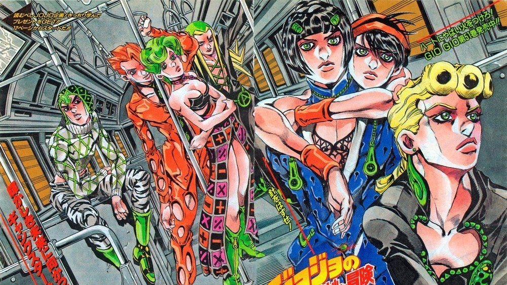 Jojo Bizarre Adventure Part  Vento Aureo Cast By Hirohiko Araki