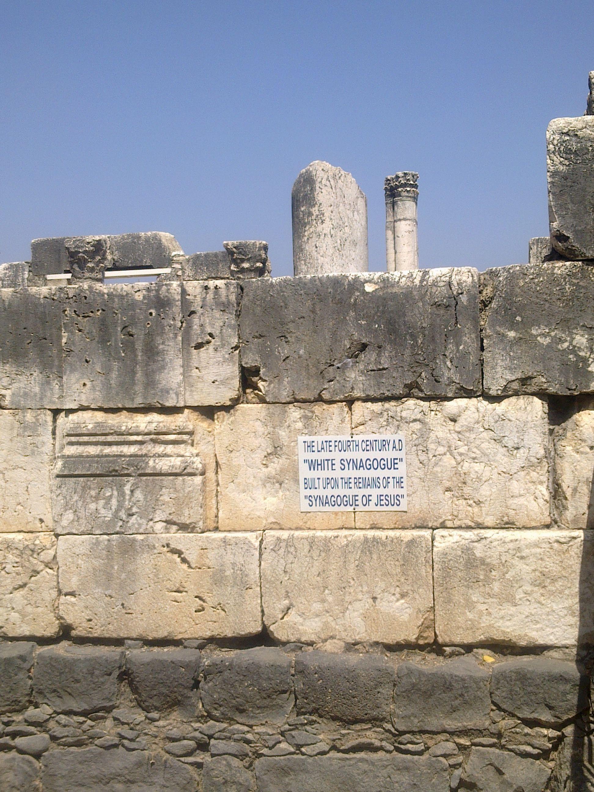 De Synagoge Van Jezus In Capernaum Oudheidkunde Pinterest