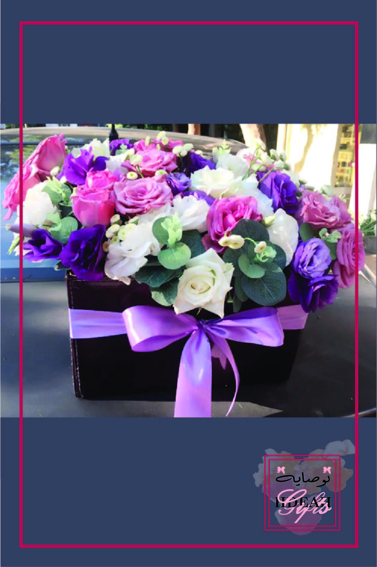 بوكس ورد ملون Flowers Gifts Crown Jewelry