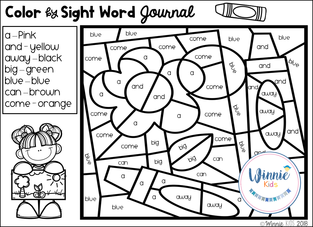 Color By Sight Word Journal