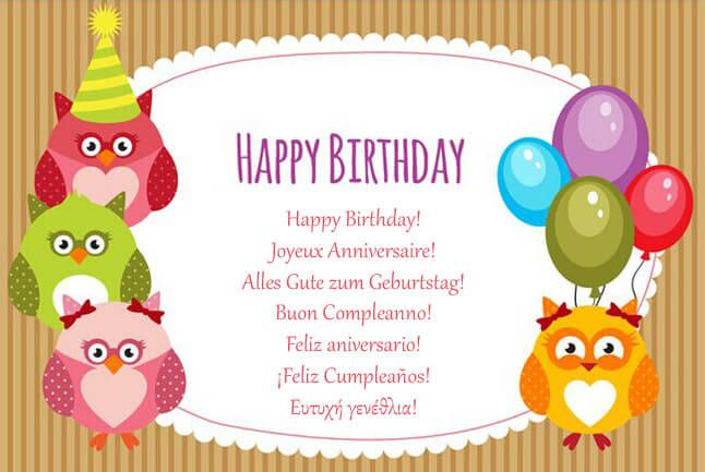 funny birthday card banner Funny Birthday Cards to Share A Laugh - greeting card template