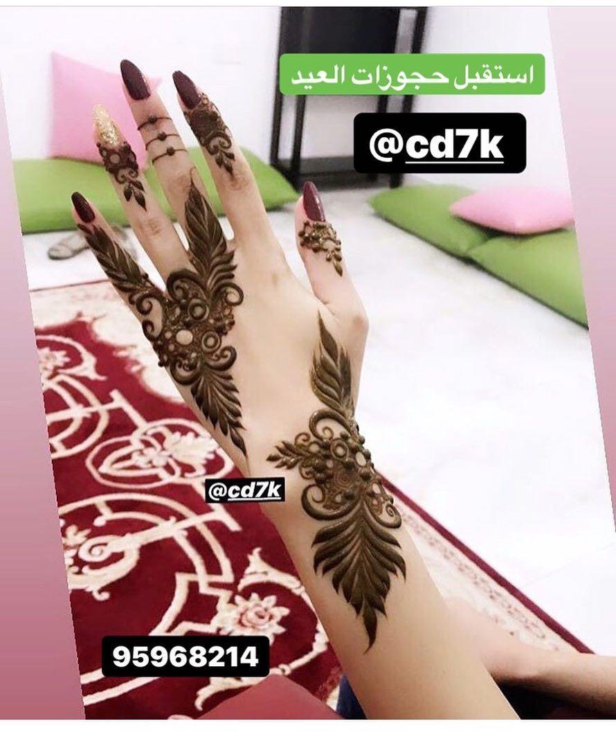 نقش حناء البنفسج On Instagram Henna Designs Hand New Mehndi Designs Pakistani Henna Designs