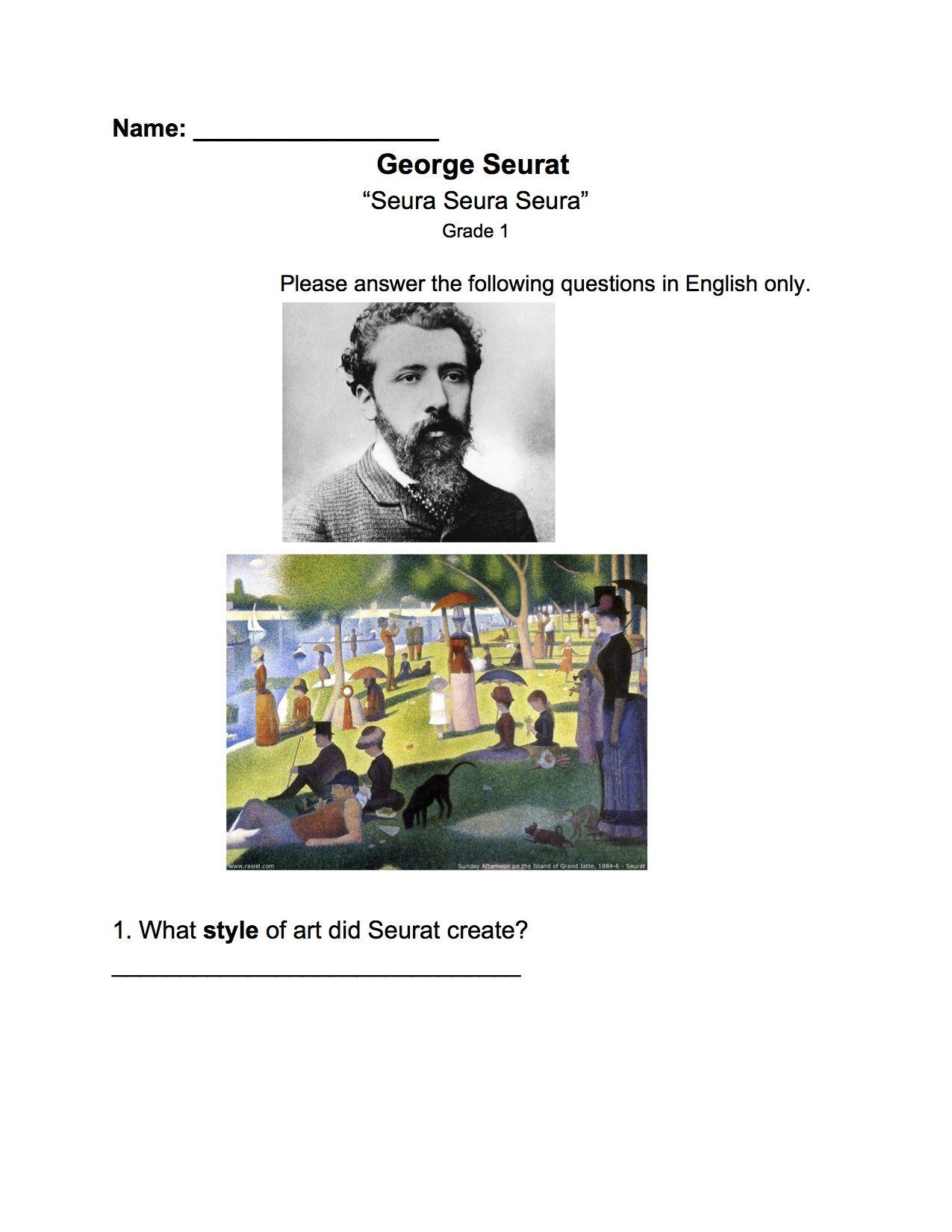Seurat Grade 1 Workshop