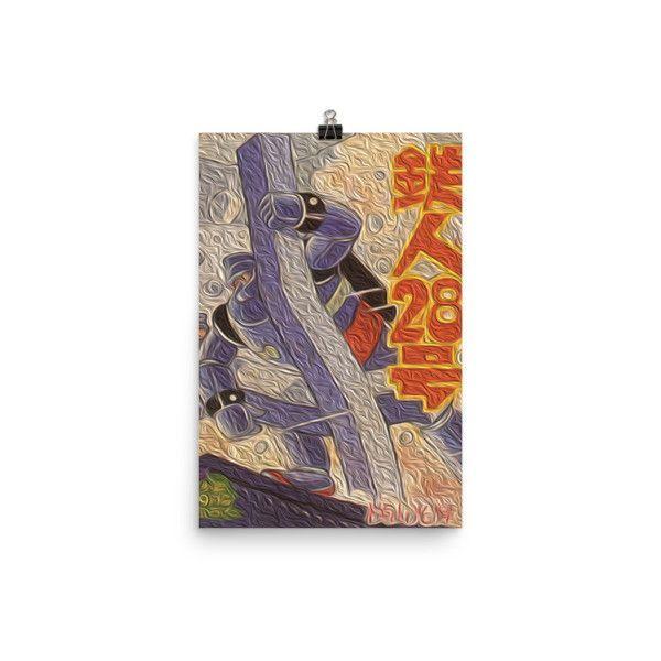 Tetsujin 28-go #34 glossy