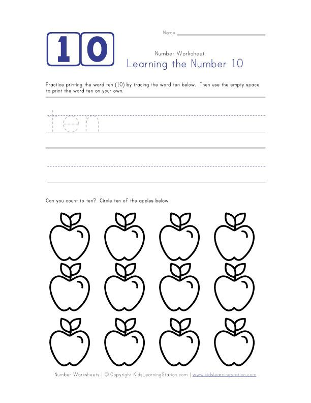 Learning Number 10 | math primary | Pinterest | Learning numbers ...