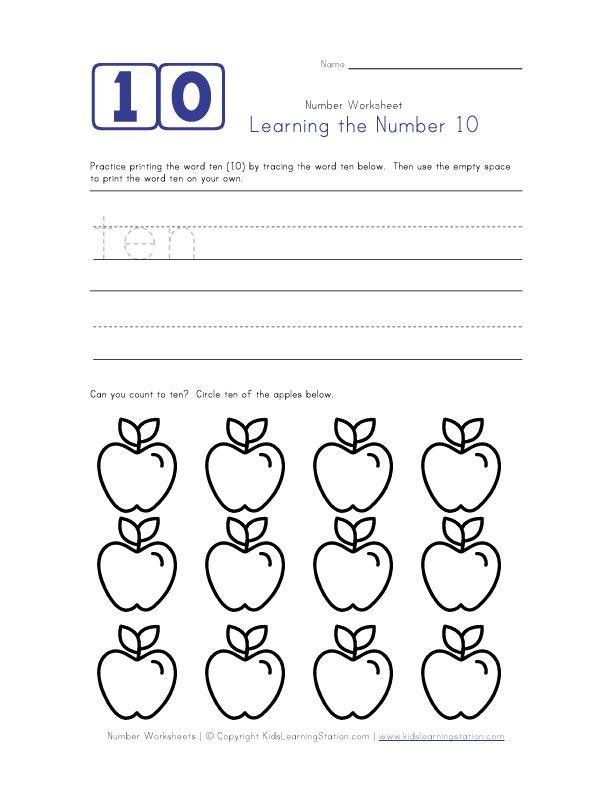 Learning Number 10 Numbers Preschool, Preschool Number Worksheets,  Learning Numbers