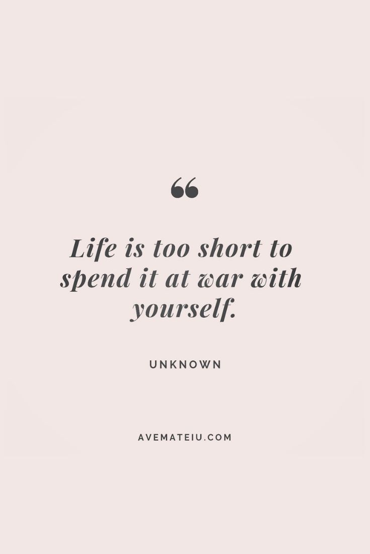 Motivational Quote Of The Day - December 15, 2018 - beautiful words, deep quotes, happiness quotes,