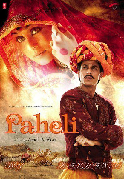 Paheli Best Bollywood Movies Srk Movies Bollywood Movies