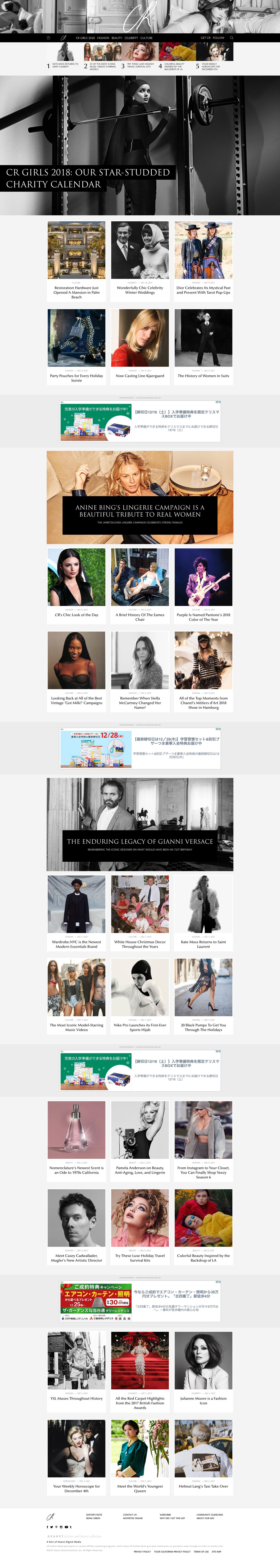 CR Fashion Book by Carine Roitfeld • Adoreness