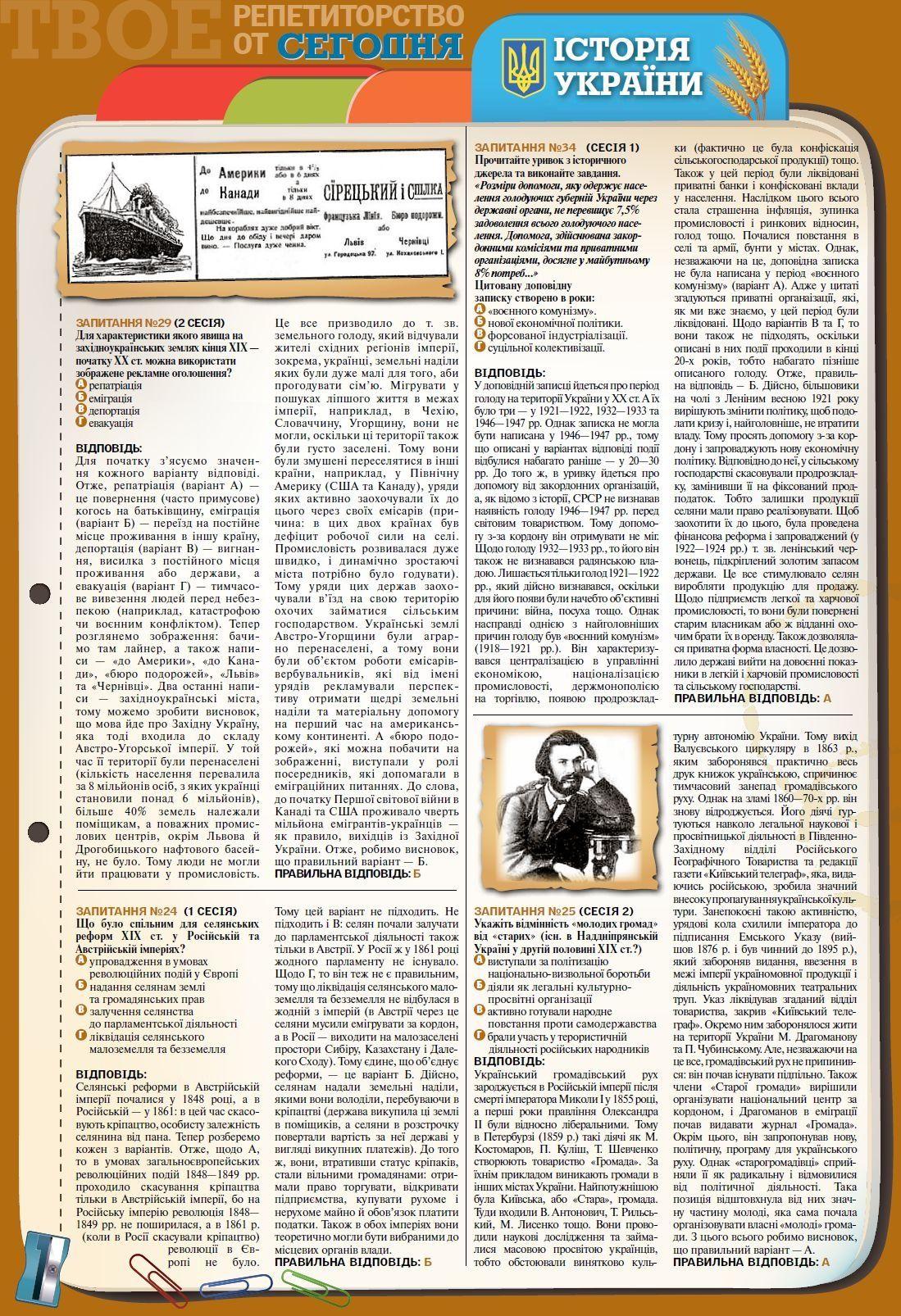 Сборник задач по химии 8 класс 2018 хвалюк и резяпкин