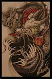 Japanese Dragon Tattoo Flash  HARD TATTOO Designs