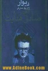Sadegh Hedayat S Books دیوار نوشته ژان پل سارتر ترجمه صادق هدایت Good Books Books To Read Books