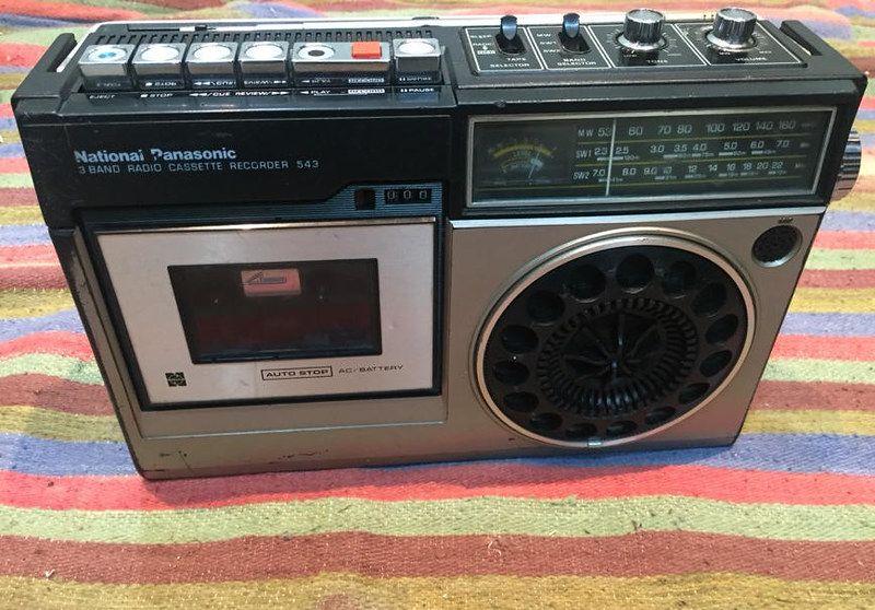 Pin By طاهر مسعد On أشياء قديمة Car Radio Radio Car