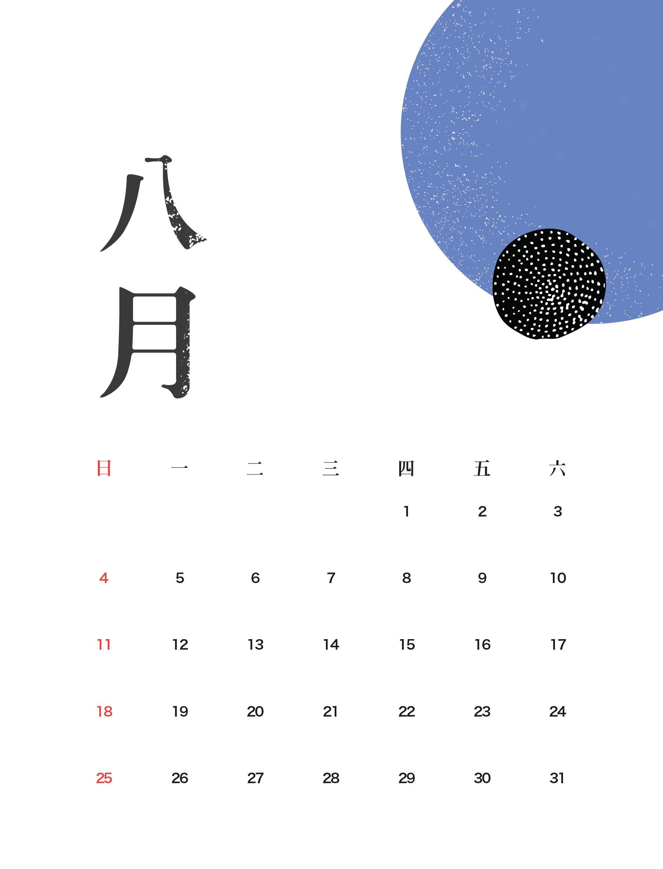 2019 calendar hong kong printable free 8