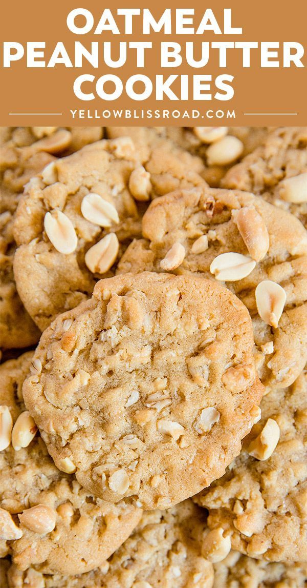 Peanut Butter Oatmeal Cookies | YellowBlissRoad.com