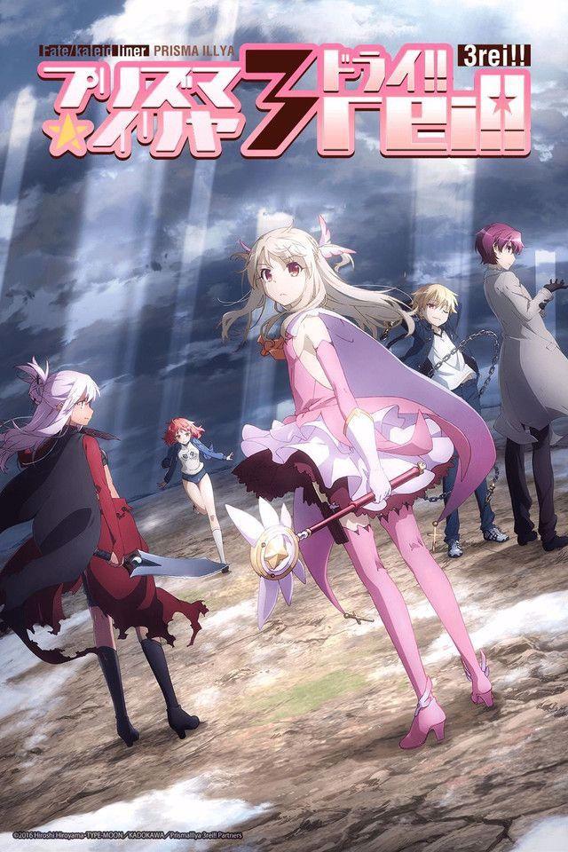 Crunchyroll Fate/kaleid liner PRISMA ILLYA Full episodes