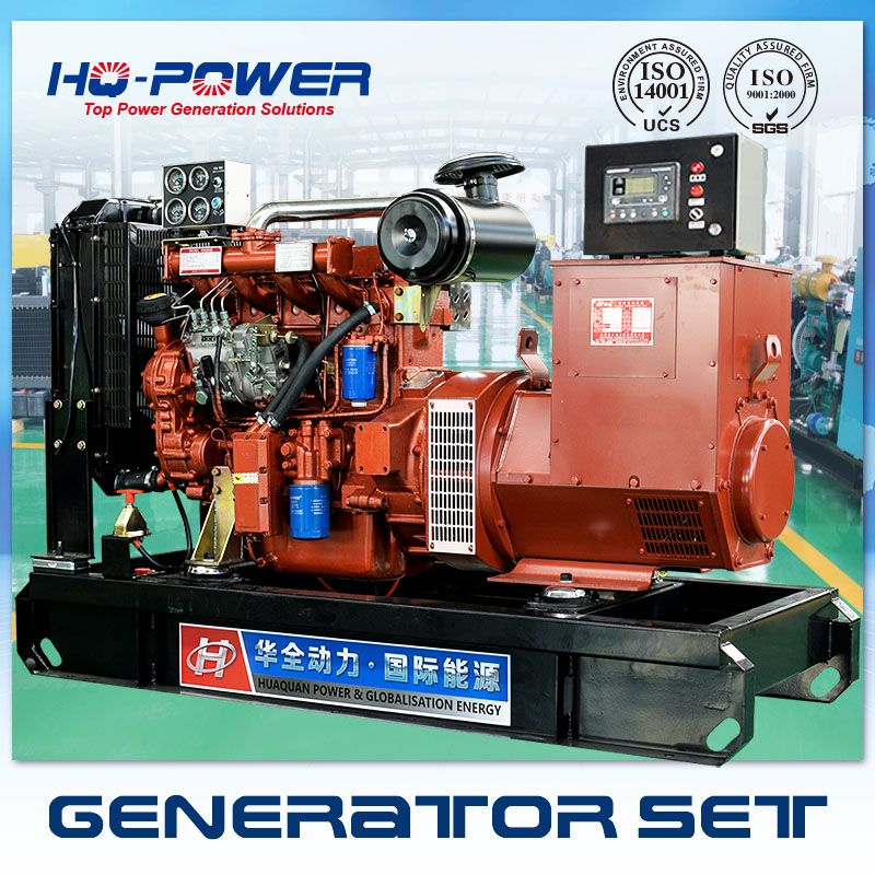 Huaquan Selling 50kw Magnetic Power Generator Price Philippines Small Diesel Generator Small Generators Generator Price