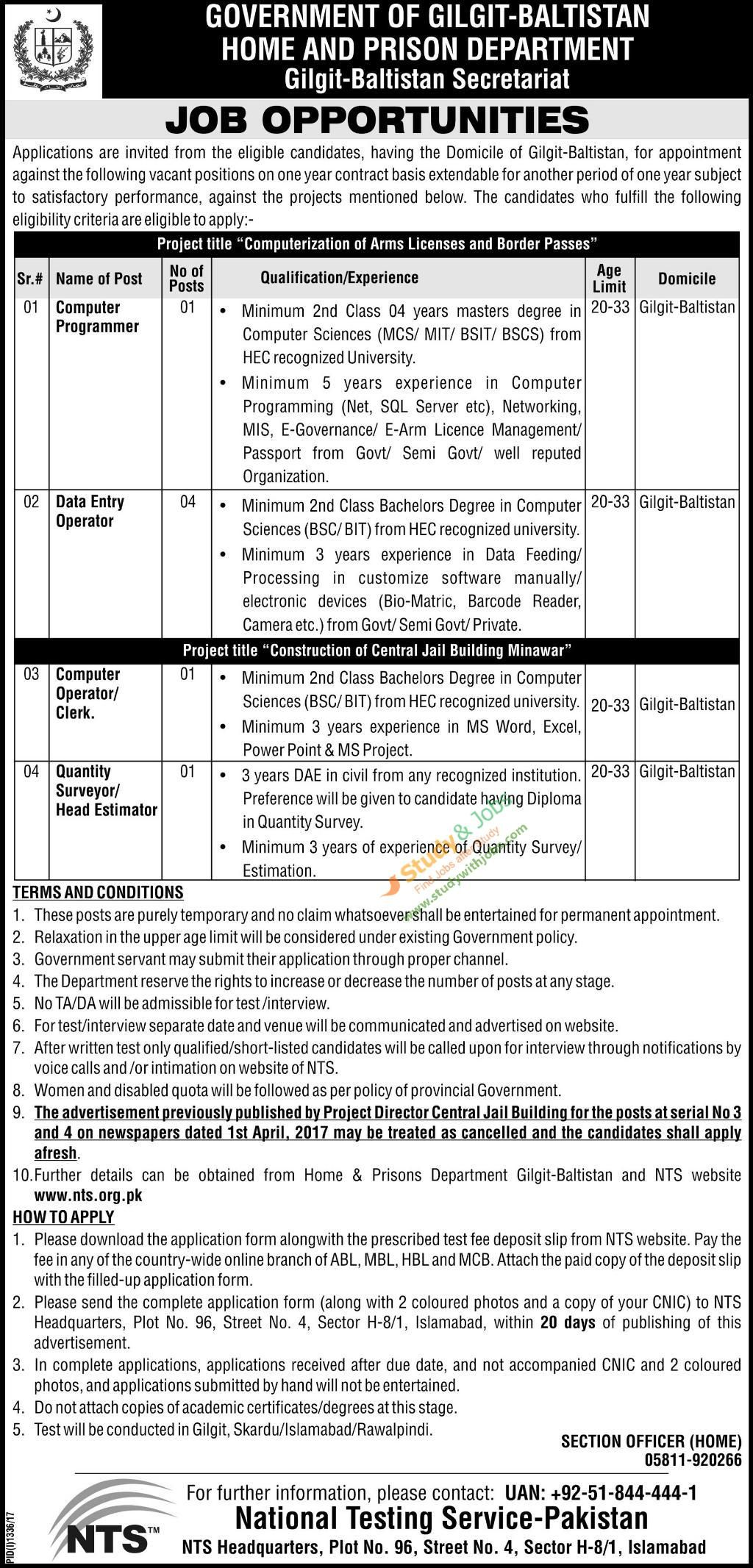 Positions Vacant in Home and Prison Department 10th September 2017 ...