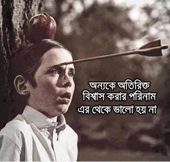 Bangla Quotes | a | Pinterest