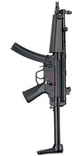 MP5 Marine assault rifle