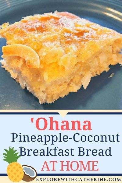 Aside from seeing my pal Mickey, the pineapple-coconut breakfast bread was definitely the highlight of my breakfast at 'Ohana. And now we can make it at home. #disneyrecipe #disney #disneyathome #disneyfood #disneyfood #disneycooking