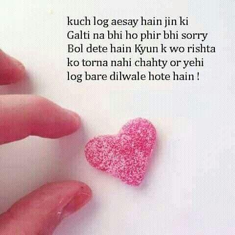 Pin by mj raja on poetry # shaiyri | Pinterest | Urdu poetry ...