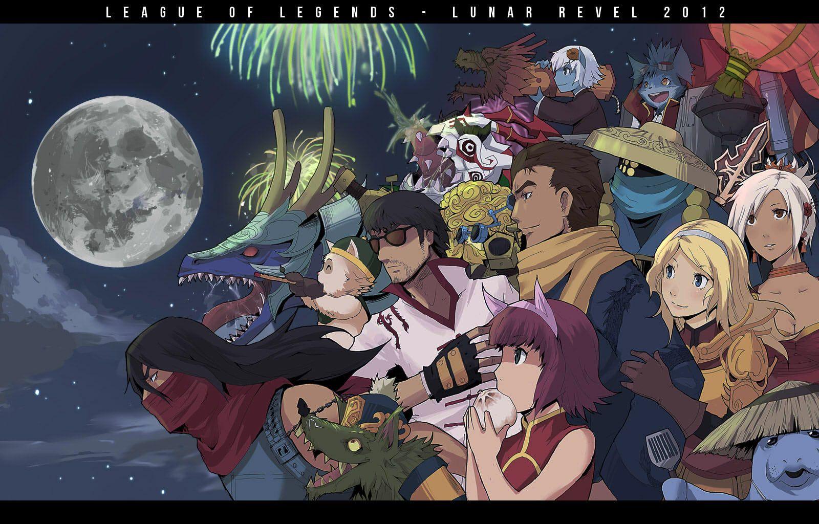 Lunar Revel League of legends, League of legends memes