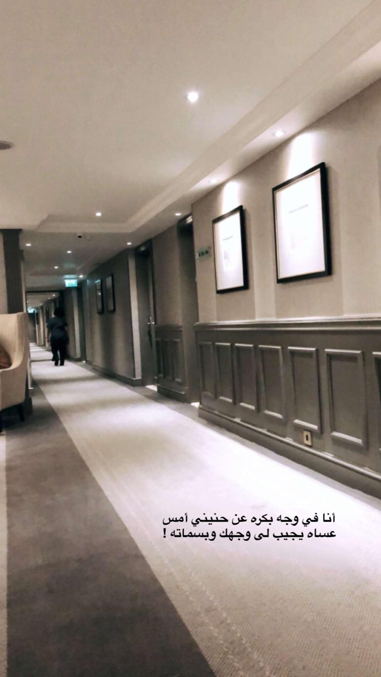 Writing Beautiful Arabic Words Islamic Quotes Wallpaper Cute Selfie Ideas