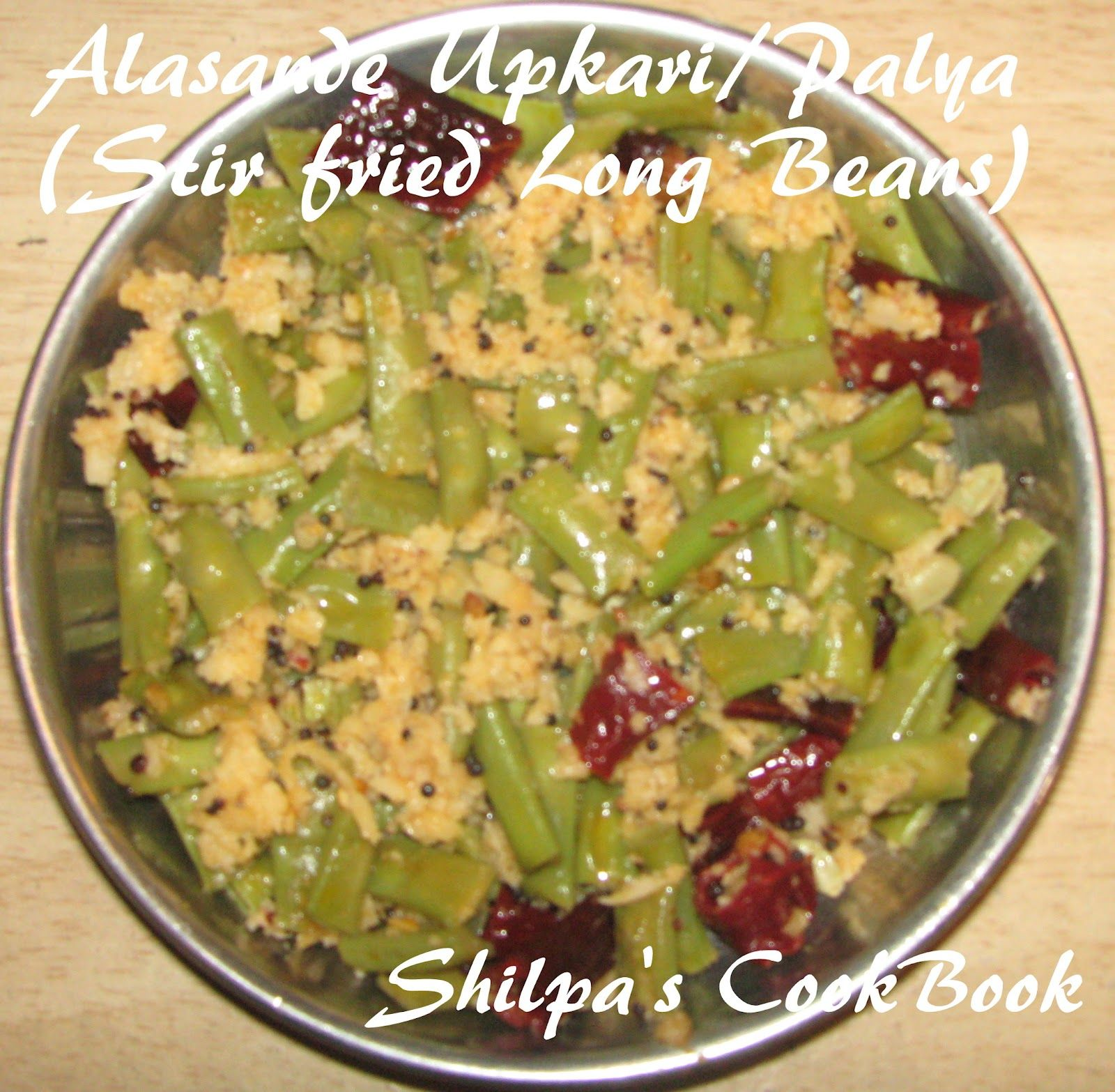 Long beans also known as alasando in konkani or alasande in foods long beans also known as alasando in konkani or alasande in kannada forumfinder Choice Image